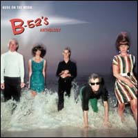 "B-52's, ""Nude On The Moon"""